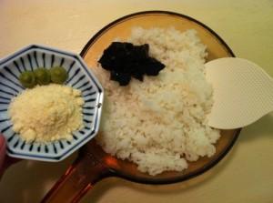 【混ぜご飯 レシピ】海苔とわさびと粉チーズのまぜごはん