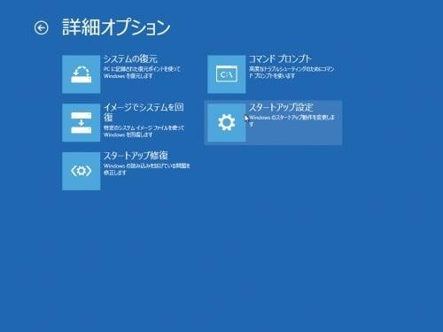 WindowsUpdate_06