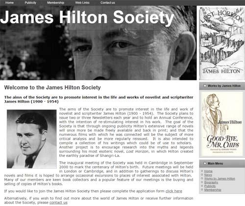 ジェームズ・ヒルトン財団