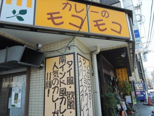 moco-gyuu012_R