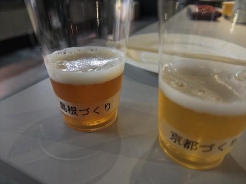 gaje-beer2046_R