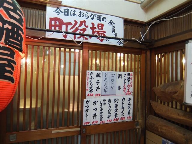 machi-kara000_R