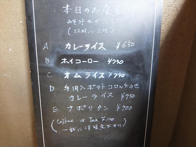 tanima-napo022_R