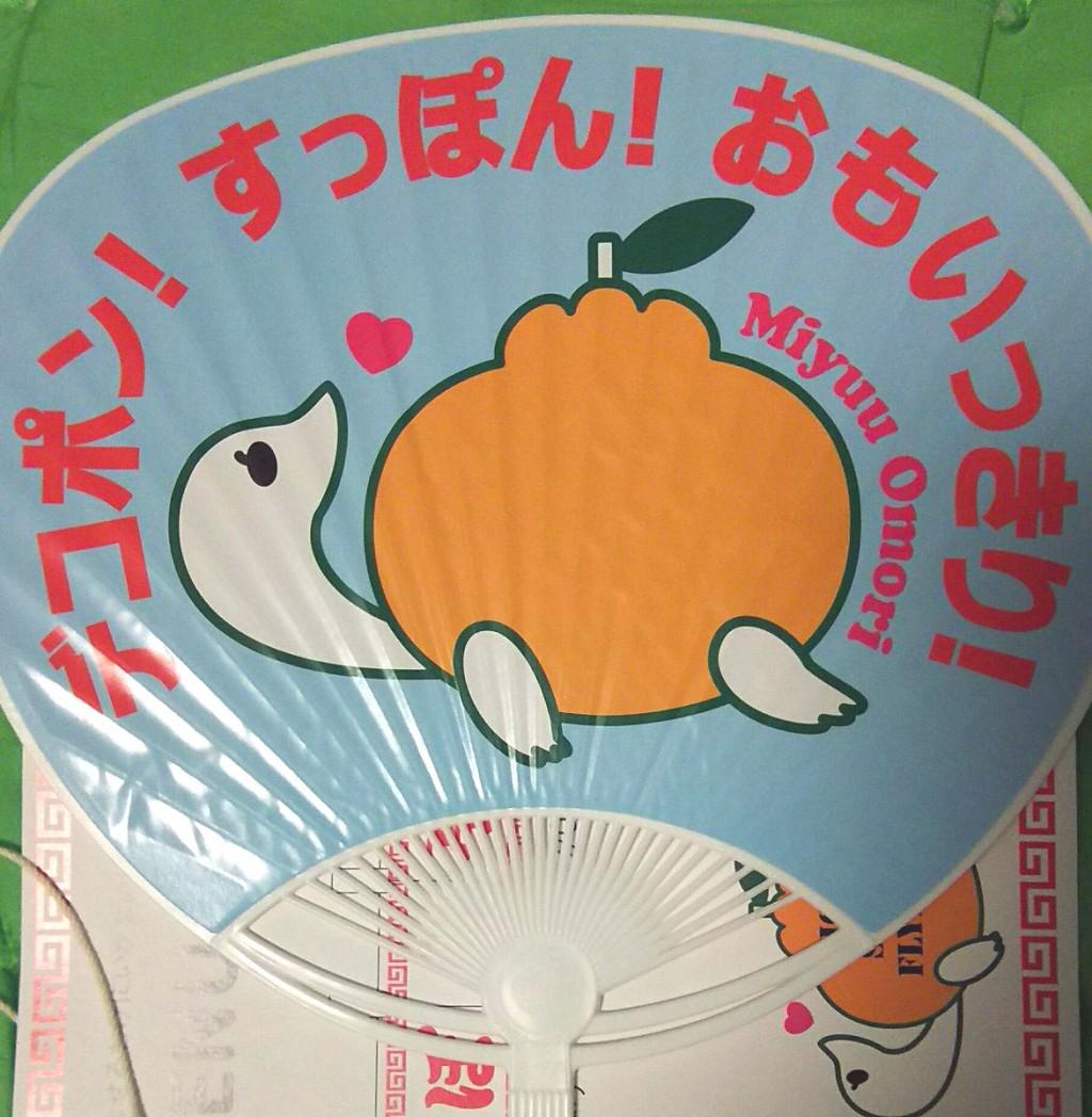 oomori-uchiwa-0_20161013